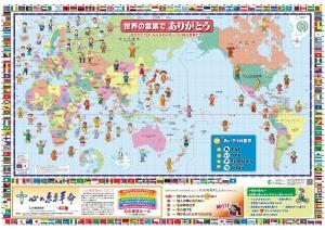 S-団体_WM-心の東京革命1